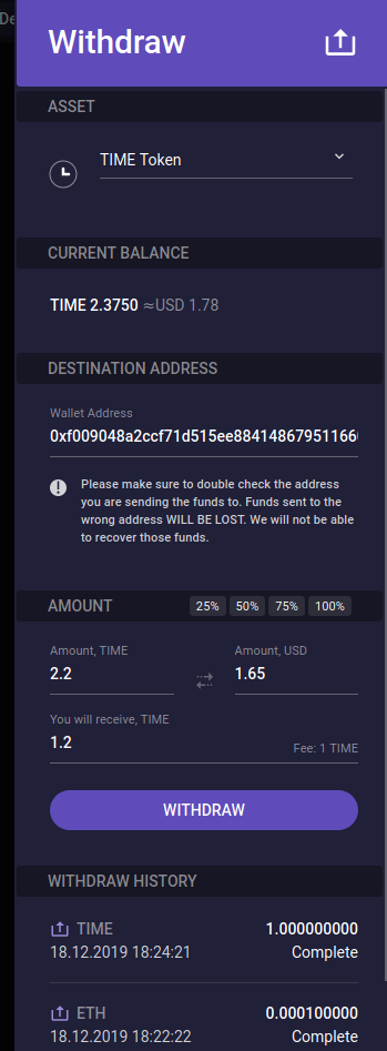 tokens_withdraw